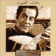 Farid El Atrache فريد الأطرش زمان يا حب