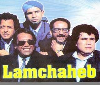 music marocain lemchaheb mp3