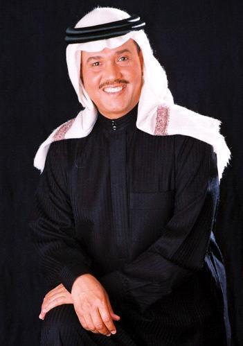 محمد عبده mp3
