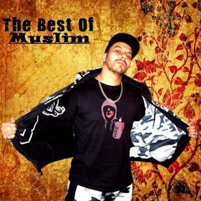 صور مسلم